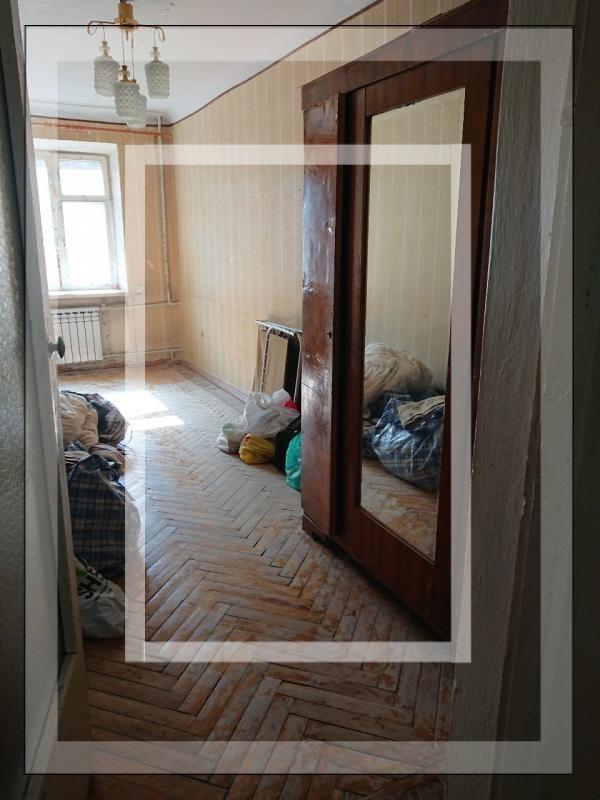 Купить квартира, Харьков, Защитников Украины метро, Военная (Калинина)