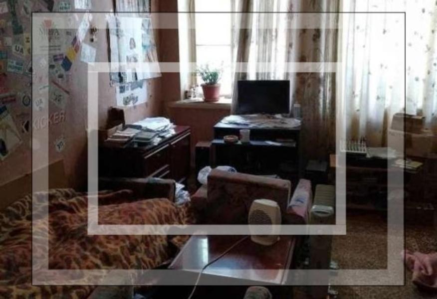 Купить 4-комнатная квартира, Харьков, НАГОРНЫЙ, Потебни