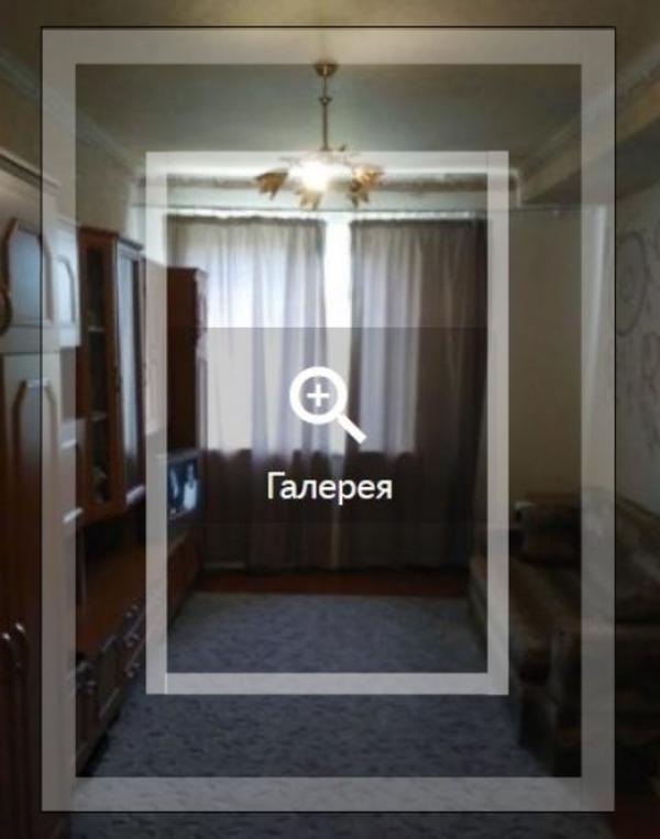 Квартира, 1-комн., Изюм, Изюмский район, Железнодорожная (50 лет ВЛКСМ. Фрунзе)