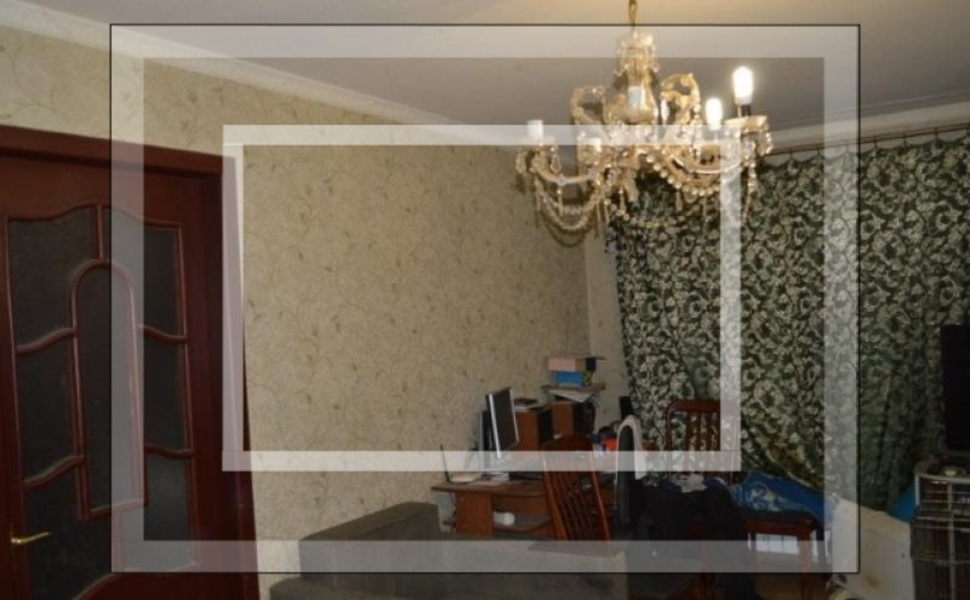 Квартира, 2-комн., Харьков, Защитников Украины метро, Спартака