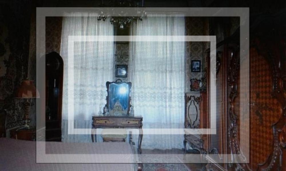 Купить 4-комнатная квартира, Харьков, НАГОРНЫЙ, Алчевских (Артёма)