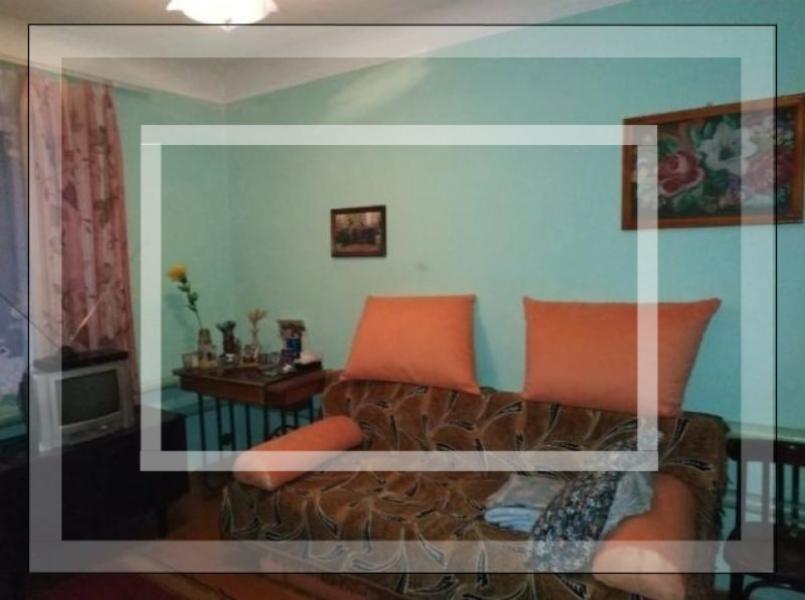 Купить 3-комнатная квартира, Харьков, ОСНОВА, Коновалова