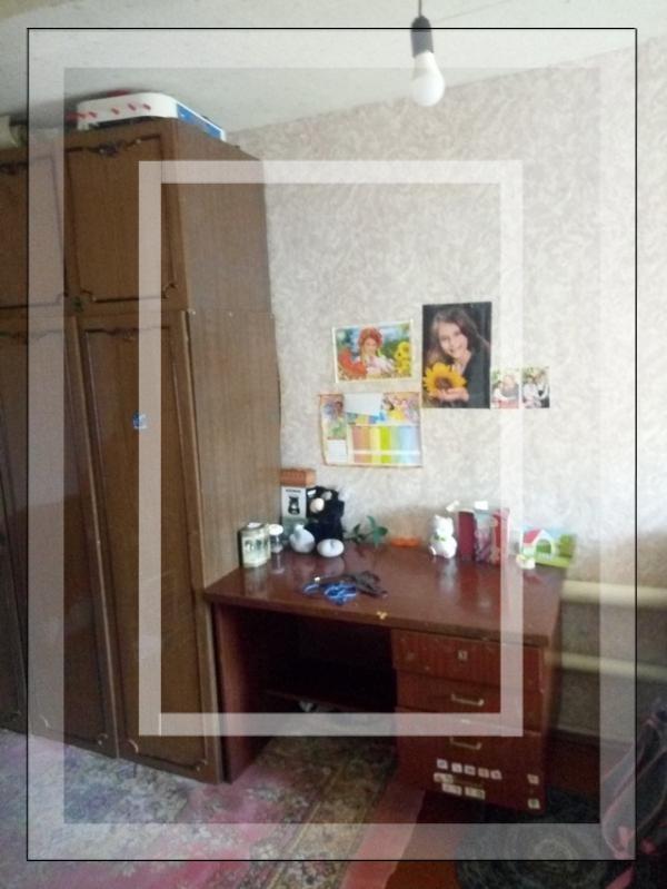 Купить 2-комнатная квартира, Мерефа, 5-го Сентября, Харьковская область