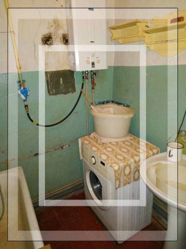 Купить 3-комнатная квартира, Харьков, Бавария, Герцена