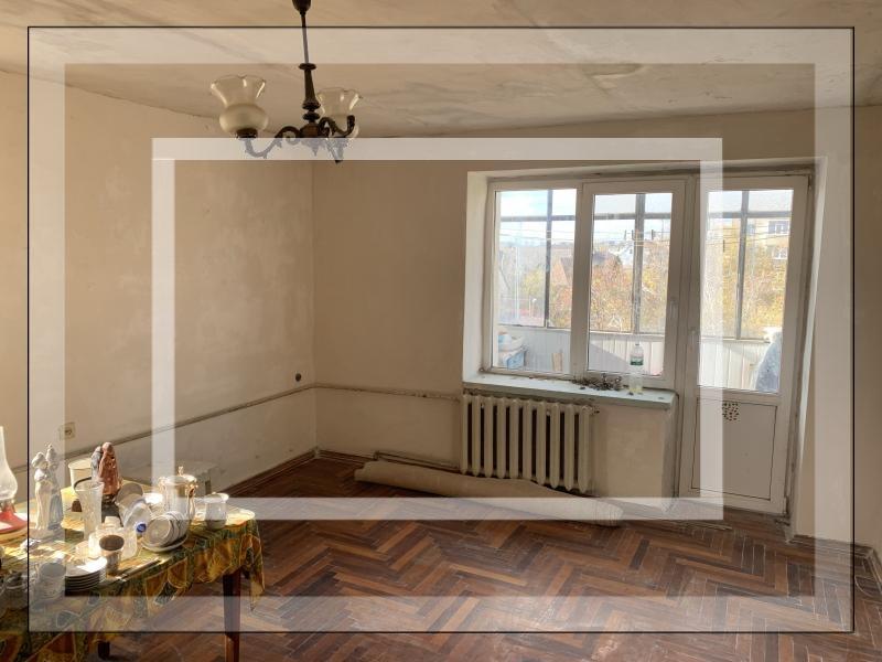 Купить 1-комнатная квартира, Докучаевское(Коммунист), Харьковская область