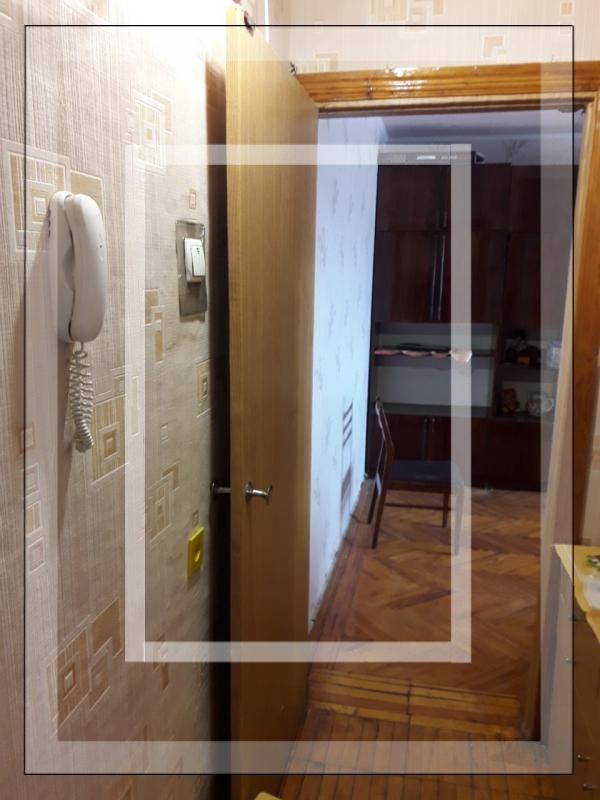 Купить 2-комнатная квартира, Харьков, НОВОСЁЛОВКА, Ивана Кобзы (Черникова)