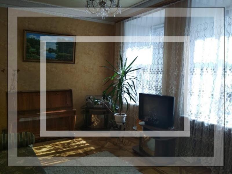 Купить 3-комнатная квартира, Харьков, Южный Вокзал, Конарева (Красноармейская)