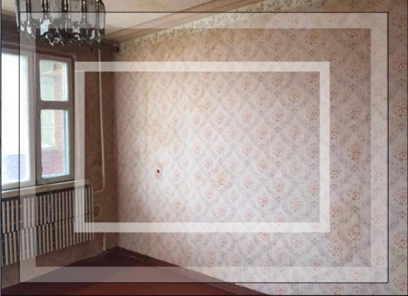 Купить 1-комнатная квартира, Харьков, Северная Салтовка, Метростроителей