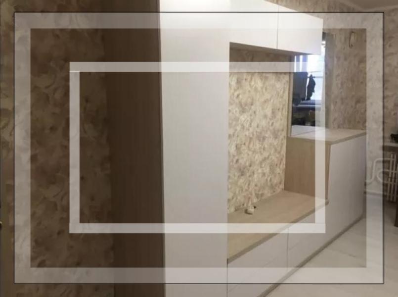 Купить 3-комнатная квартира, Харьков, ХТЗ, Северина Потоцкого (17 Партсъезда)