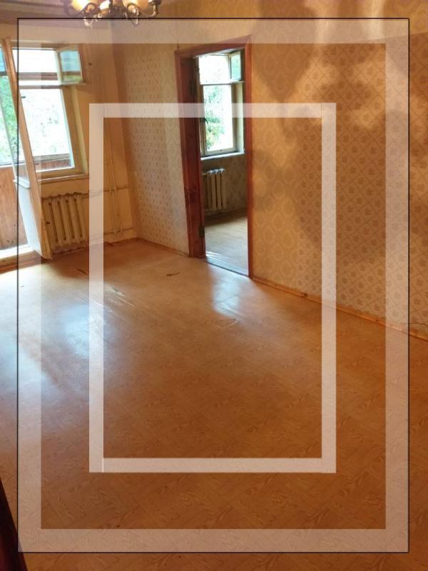 Купить 3-комнатная квартира, Харьков, ХТЗ, Индустриальная