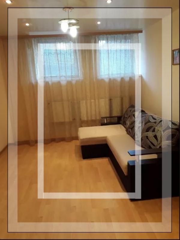 Купить 2-комнатная квартира, Харьков, МОСКАЛЁВКА, Катерининская (Примакова)