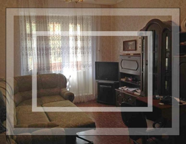 Купить 3-комнатная квартира, Харьков, Артема поселок, Черноморская