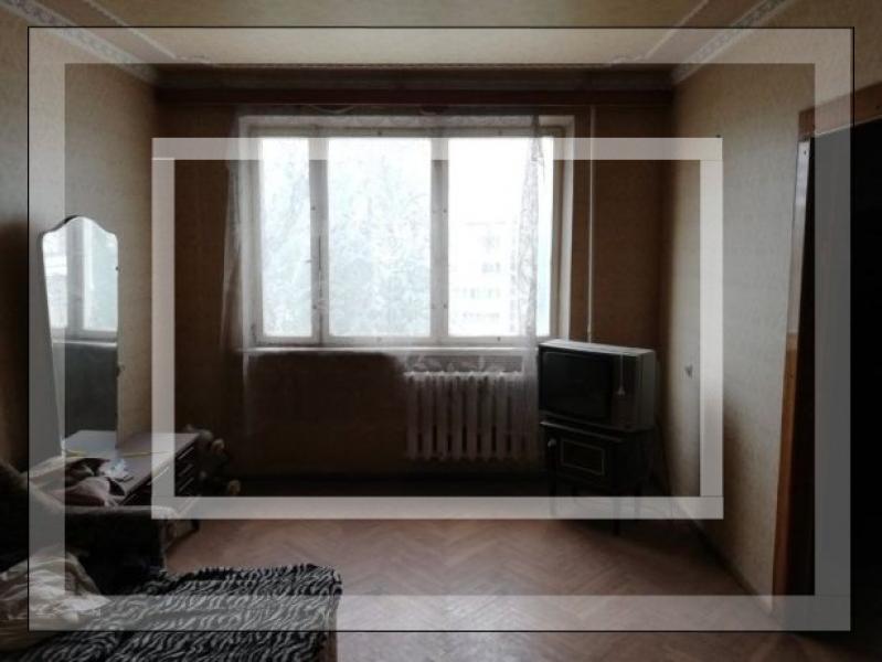 Купить 2-комнатная квартира, Харьков, Бавария, Архангельская