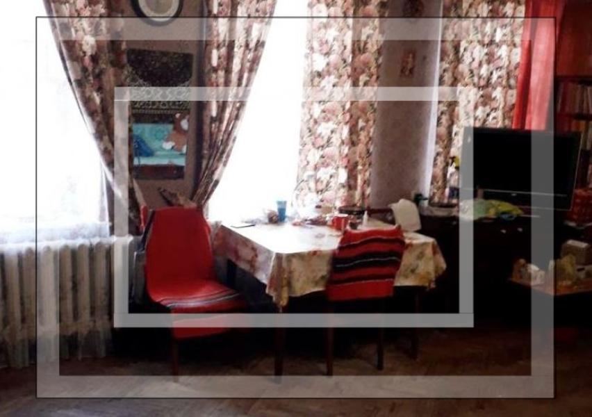Купить 4-комнатная гостинка, Харьков, Центр, Фейербаха пл.