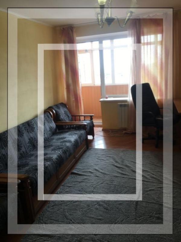 Купить 2-комнатная квартира, Харьков, НАГОРНЫЙ, Чернышевского