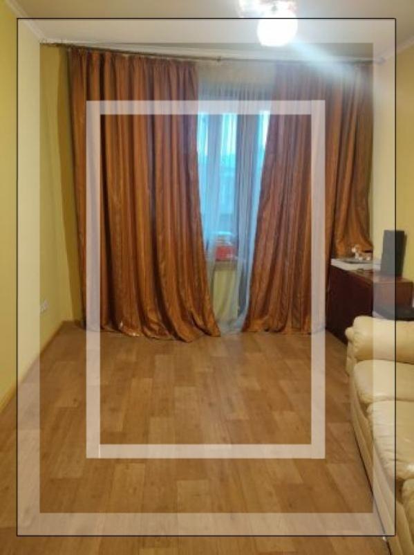 Купить 3-комнатная квартира, Харьков, Центральный рынок метро, Мало-Панасовская