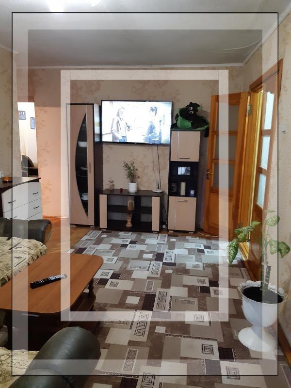 Квартира, 3-комн., Харьков, Бавария, Кибальчича