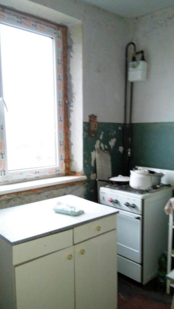 Купить 1-комнатная квартира, Чугуев, Чайковского пер., Харьковская область