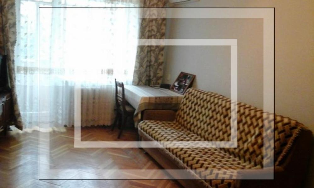 Купить 3-комнатная квартира, Харьков, Павлово Поле