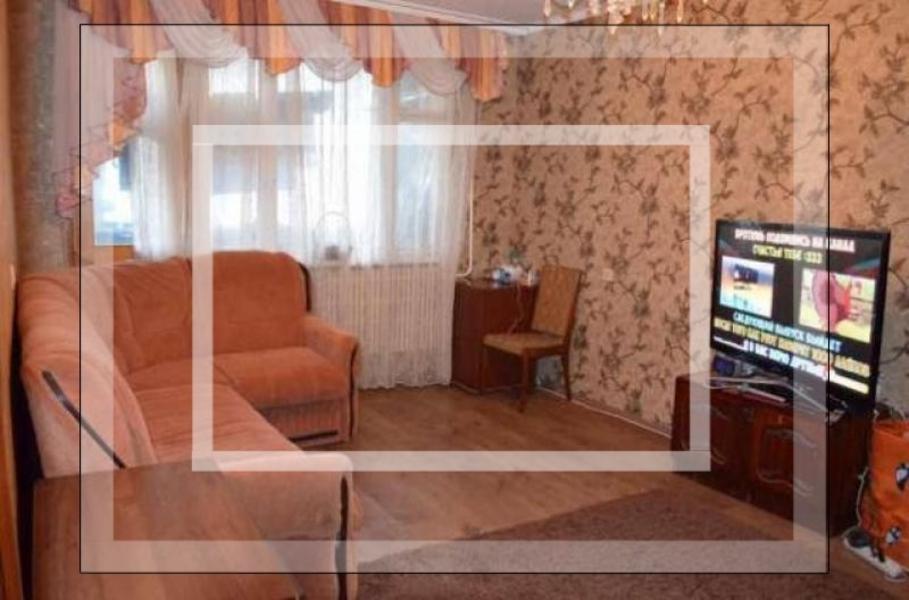 Купить 1-комнатная гостинка, Харьков, ХТЗ