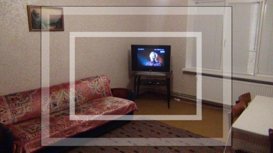 Квартира, 3-комн., Мартовое, Печенежский район, Харьковская (Ленина, Советская, Артема)