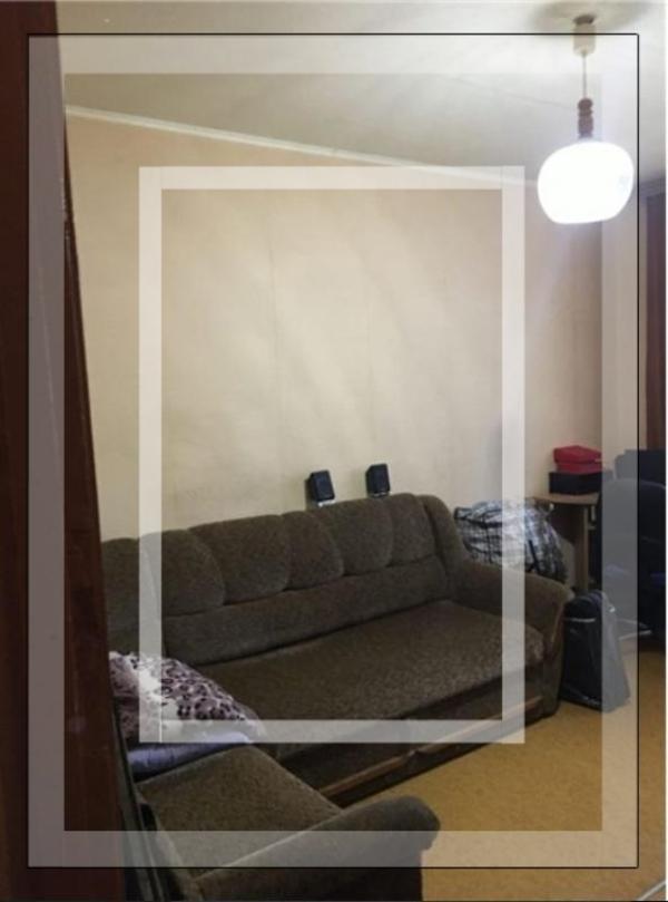 Купить 3-комнатная квартира, Харьков, Салтовка, Тракторостроителей просп.
