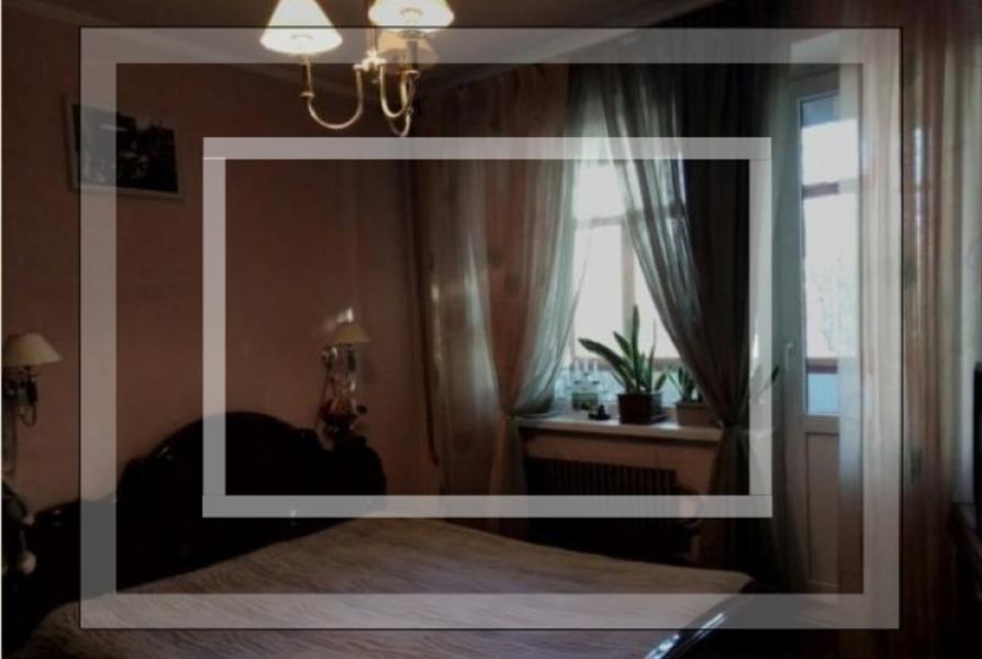 Купить 3-комнатная квартира, Харьков, ОДЕССКАЯ, Грозненская
