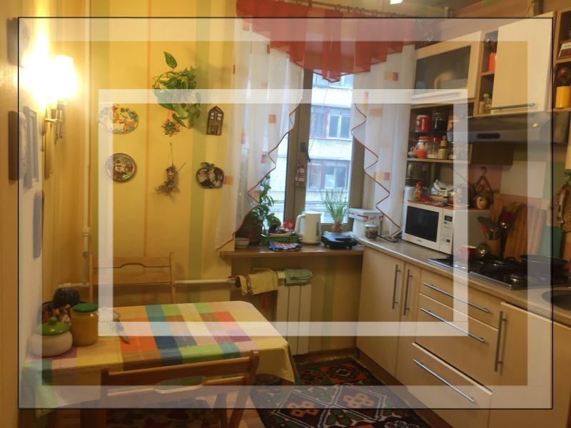 Купить 1-комнатная квартира, Харьков, Защитников Украины метро, Военная (Калинина)