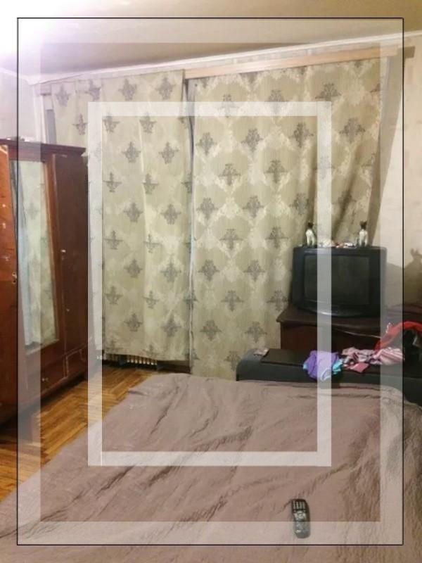 Купить 1-комнатная квартира, Харьков, НАГОРНЫЙ, Чернышевская