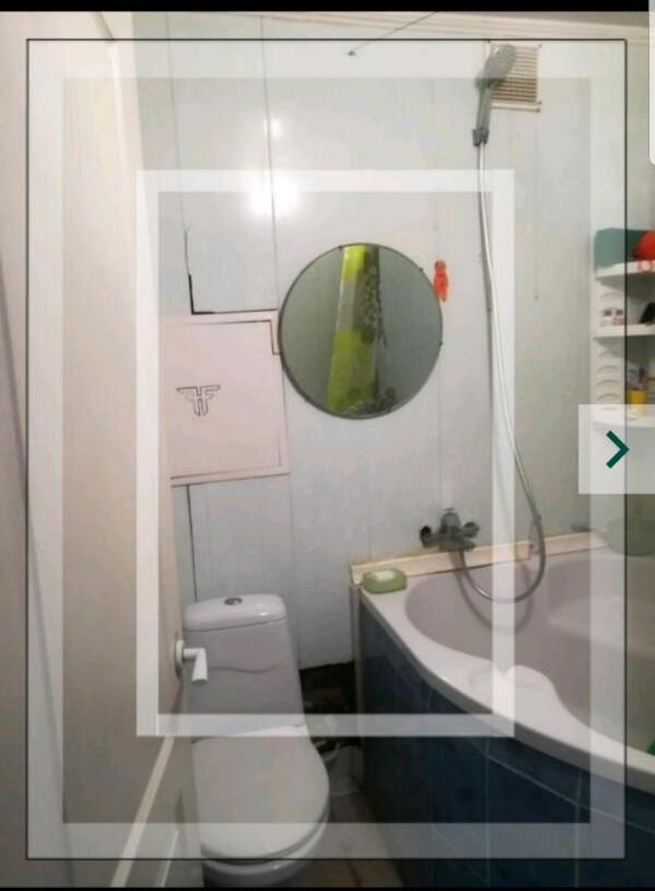 Купить 1-комнатная квартира, Харьков, Северная Салтовка, Родниковая (Красного милиционера, Кирова)