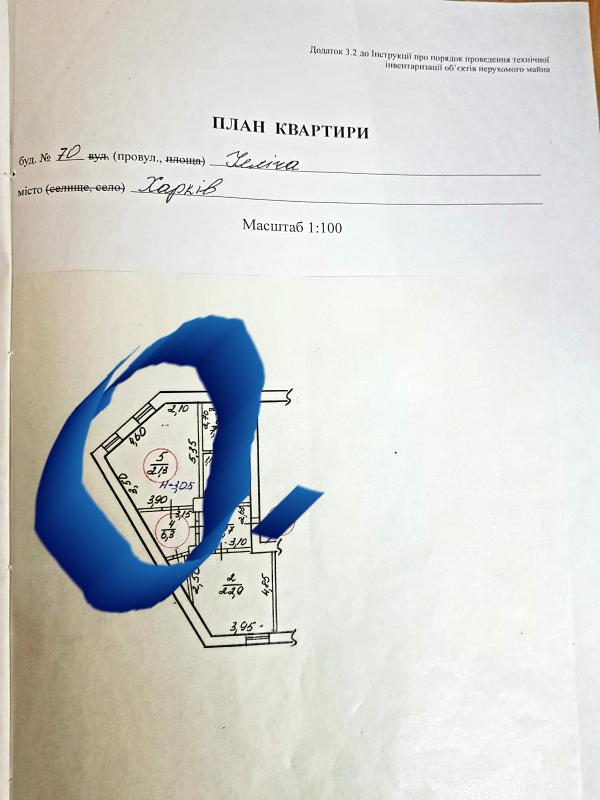 Купить 2-комнатная гостинка, Харьков, Бавария, Ново-Баварский пр. (Ильича пр.)