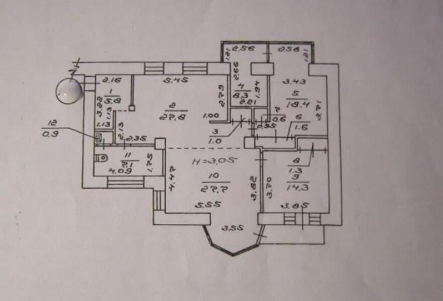Купить 3-комнатная квартира, Харьков, НАГОРНЫЙ, Гиршмана