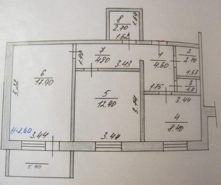 Купить 2-комнатная квартира, Харьков, Песочин, Харьковская область