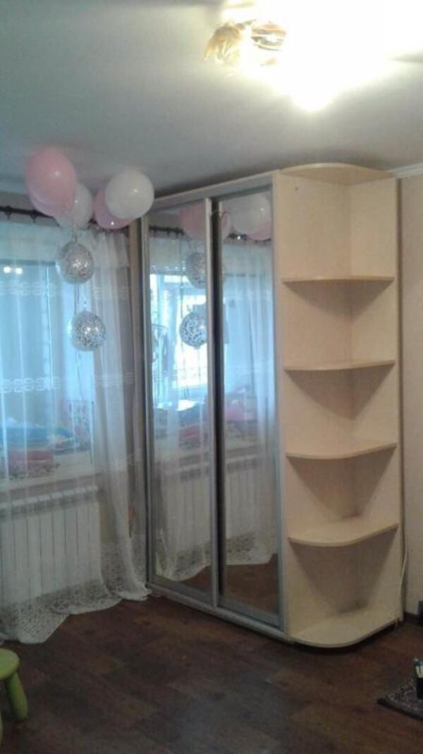 Купить 1-комнатная квартира, Харьков, Журавлевка, Вологодская