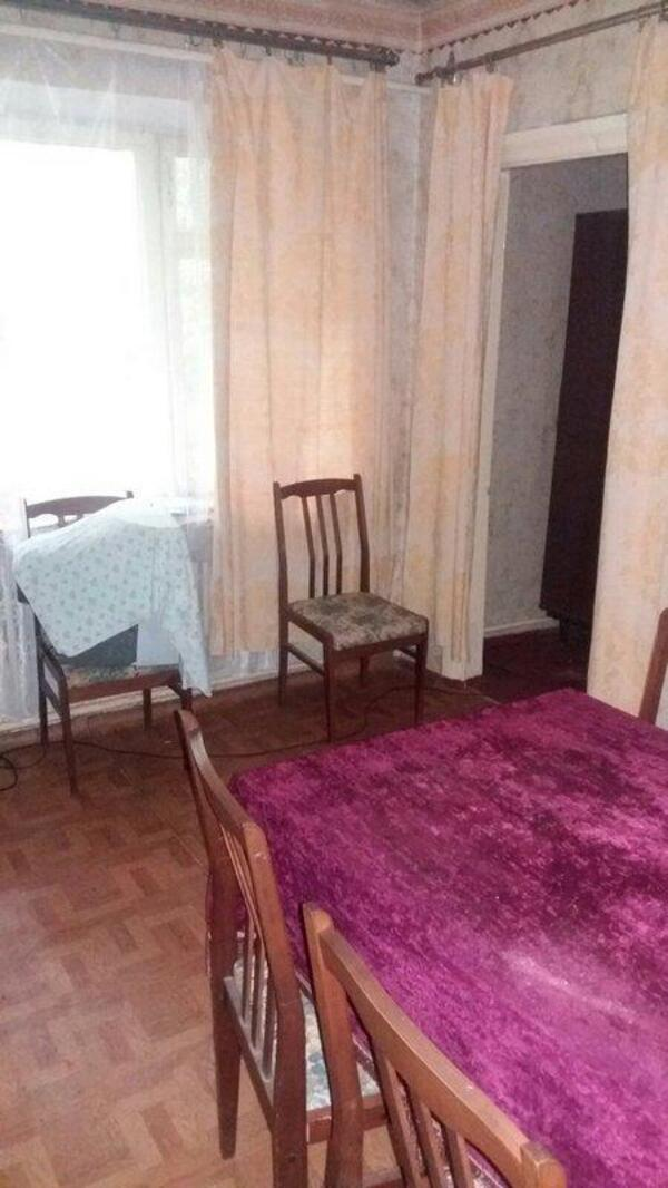 Купить 3-комнатная квартира, Змиев, Донецкая, Харьковская область