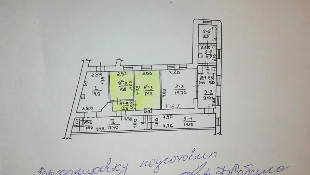 Купить 3-комнатная гостинка, Харьков, Центр, Соляниковский пер.