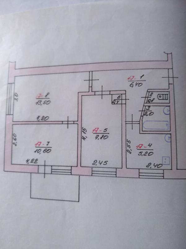 Купить 3-комнатная квартира, Первомайский, Харьковская область