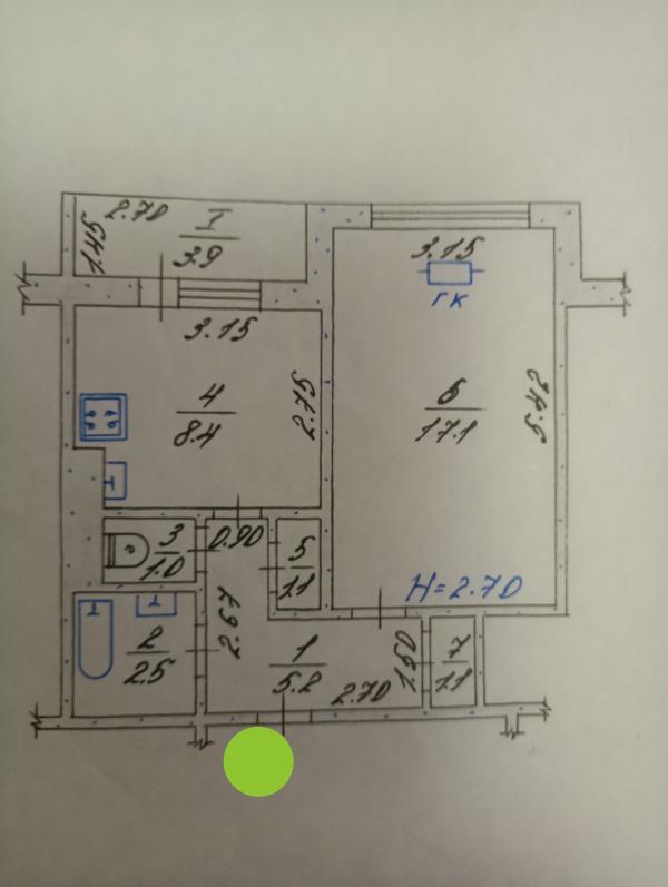Купить 1-комнатная квартира, Донец (Змиев), Молодежная (Ленина, Тельмана, Щорса), Харьковская область