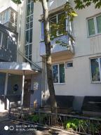 3-комнатная гостинка, Харьков, НАГОРНЫЙ, Чернышевская