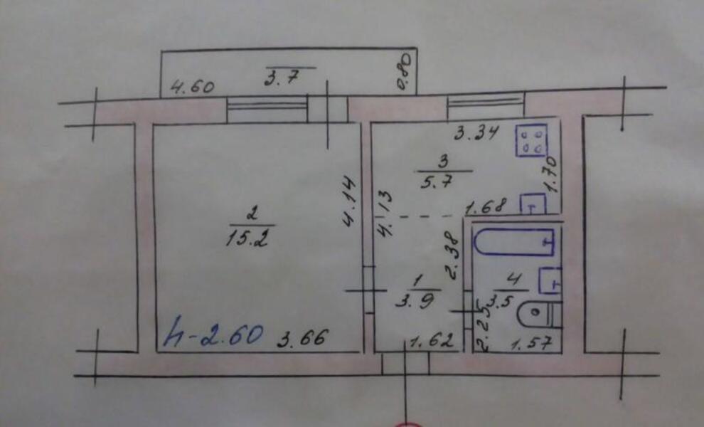 Купить 1-комнатная квартира, Солоницевка, Независимости (Луначарского,70 Лет Октября, Буденого), Харьковская область