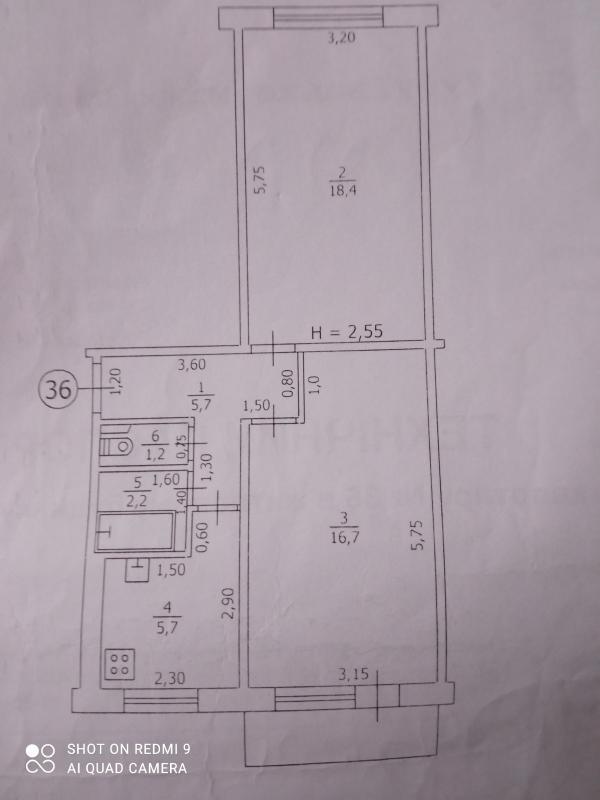 Купить 2-комнатная квартира, Чкаловское, Мира (Ленина, Советская), Харьковская область
