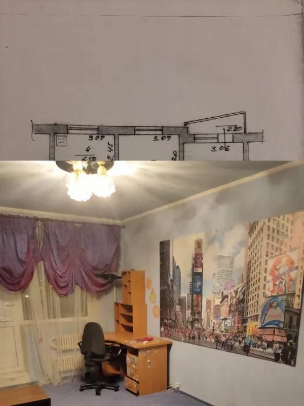 Купить 1-комнатная квартира, Песочин, Набережный пер. (Соколова пер.), Харьковская область