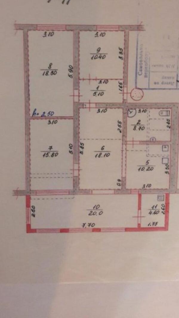 Купить 4-комнатная квартира, Солоницевка, Энергетическая, Харьковская область