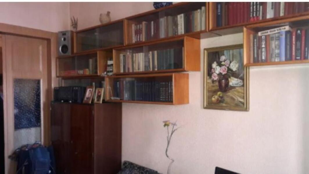 Купить 3-комнатная квартира, Харьков, Центр, Чернышевская