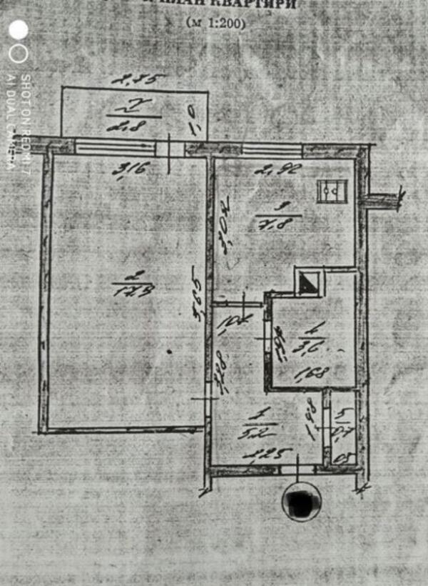 Квартира, 1-комн., Гениевка, Змиевской район, Молодежная (Ленина, Тельмана, Щорса)
