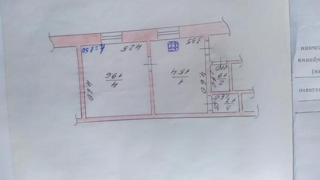 Купить 1-комнатная квартира, Пересечная, Транспортная, Харьковская область