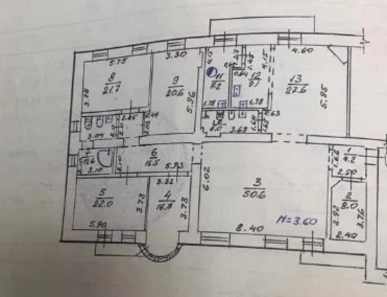 Купить 6-комнатная квартира, Харьков, НАГОРНЫЙ, Свободы (Иванова, Ленина)