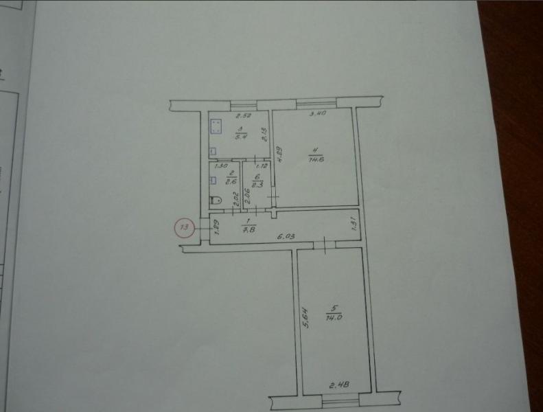 Купить 2-комнатная квартира, Харьков, Старая салтовка, Адыгейский пер.