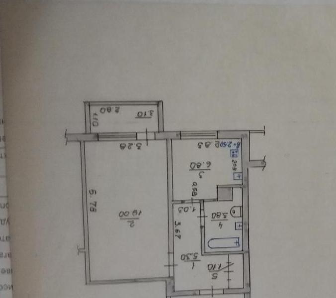 Купить 1-комнатная квартира, Липцы, Мира (Ленина, Советская), Харьковская область