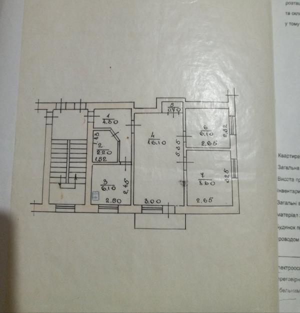 Купить 3-комнатная квартира, Мерефа, Гастелло, Харьковская область